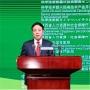 武维华出席第25届中国杨凌农业高新科技成果博览会开幕式