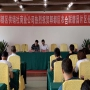 民科律师事务所与郫都区农合联达成法律综合服务协议
