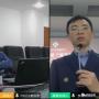 民科律所为四川省冶金地质勘查局六0六大队开展线上讲座